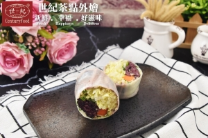 素-養生紫米捲 Vegetarian Health purple Scrolls