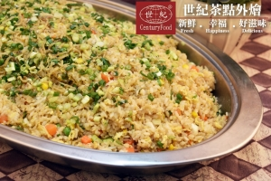 吻仔魚蛋炒飯 Small fish egg fried rice