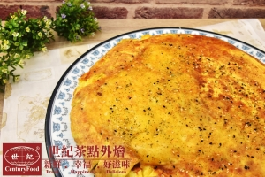 起司厚蛋燒 Cheese thick egg burning