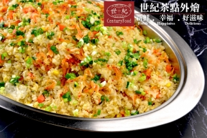 櫻花蝦炒飯 Sakura Shrimp Fried Rice