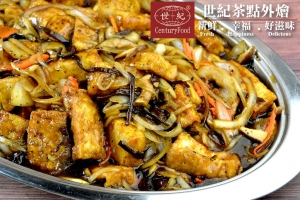 黑胡椒煎豆腐 Black pepper fried tofu