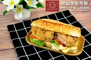 椒麻雞腿潛艇堡 Pepper Chicken Submarine