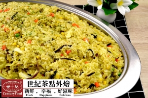 素-炒咖哩飯 Vegetables Curry Fried Rice