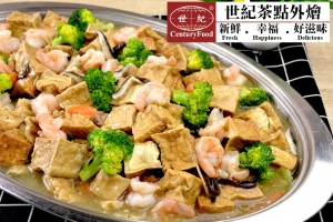 蝦仁燒豆腐  Shrimp bean curd