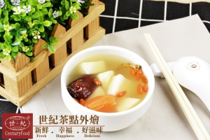素-養生山藥湯 Vegetarian health yam soup