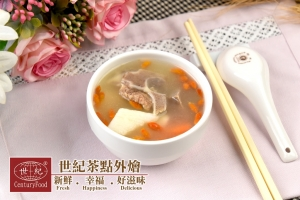 枸杞山藥排骨湯 Wolfberry yam pork ribs soup