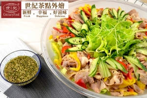 涮肉片沙拉 Sliced meat salad