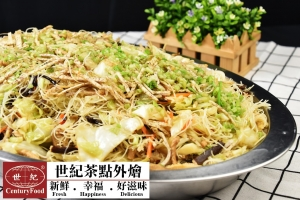 芋頭炒米粉 Taro fried rice noodles