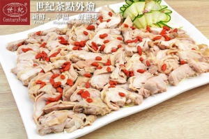 紹興醉雞 Shaoxing wine chicken
