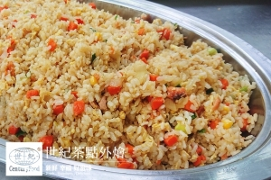 鮭魚炒飯 Salmon fried rice