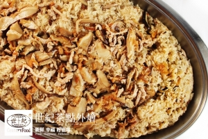 招牌油飯 Signs Glutinous oil rice