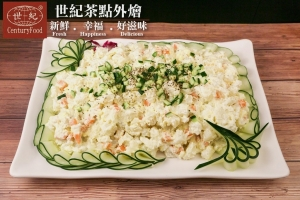 洋芋沙拉 Potato salad