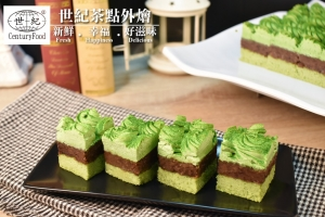 抹茶紅豆慕斯 Matcha red bean mousse