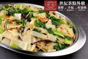 客家炒粄條 Hakka fried broad rice noodles