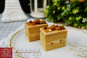 咖啡核桃蛋糕 Coffee walnut cake