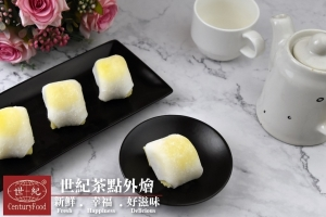 檸檬雪捲 Lemon snow cake