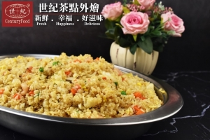 XO醬海鮮炒飯 XO Sauce Seafood fried rice