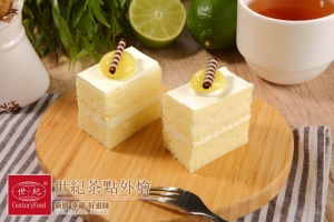 檸檬慕斯 Lemon Mousse
