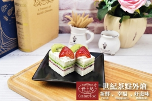 素-抹茶水果蛋糕 Vegetarian Matcha Fruit Cake