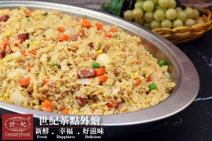 廣東叉燒肉炒飯 Guangdong barbecued pork fried rice