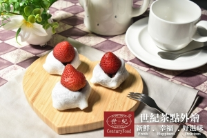 鮮草莓大福 Strawberry Daifuku