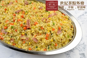 培根香蔥炒飯 Bacon Chive Fried Rice