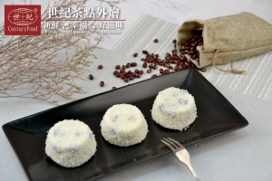 素-紅豆涼糕 Vegetarian red bean cool cake