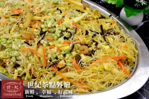星洲炒米粉 Sin Chew Fried Rice