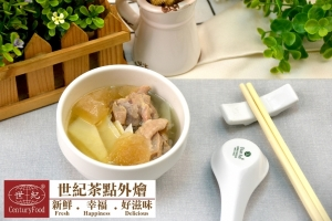 冬瓜竹筍雞湯 Melon bamboo shoots chicken soup