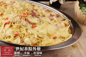 奶油培根麵 Butter Bacon noodle