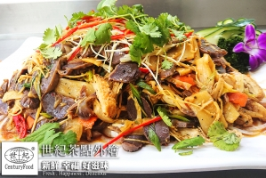 涼拌鴨胗 Duck gizzard salad