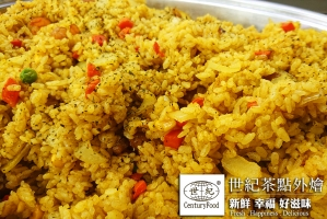 南洋海鮮咖哩炒飯 Nanyang style curry fried rice