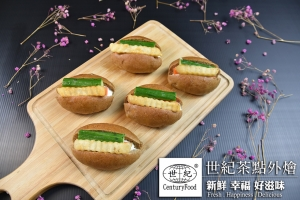 素三戒堡 Vegetable Bread