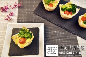 麵包蔬菜焗蛋 Baked eggs with bread and vegetables