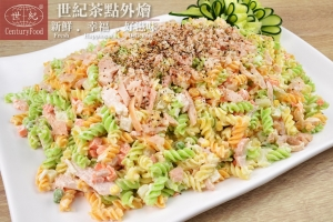 雞肉沙拉螺旋麵 Chicken Salad Farfalle