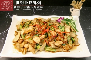 素-黃瓜素雞 Vegetarian chicken cucumber