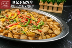 奶油醬燒鮮菇 Fresh mushrooms with cream sauce
