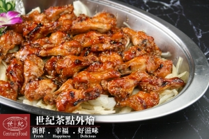 蜜汁烤小翅腿 Honey sauce roasted small wings