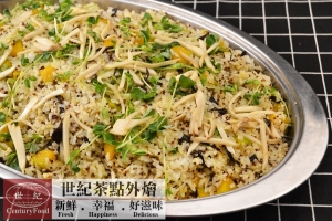 黃金野菇紅藜雞肉炊飯 Gold plus Chenopodium formosanum chicken mushroom Cooked rice